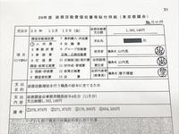 DB816A9F-752D-4A36-A9B5-10251D51E6E3