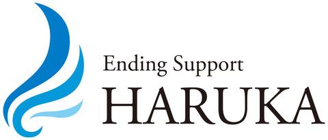 haruka_logo2