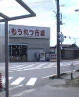 0b857d05.jpg