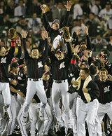 日本シリーズ優勝