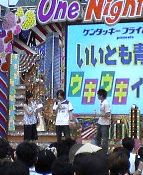 いいとも中野美奈子2