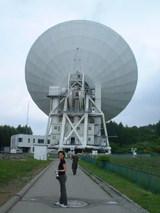 野辺山天体研究所