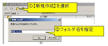 vm-datastore-2