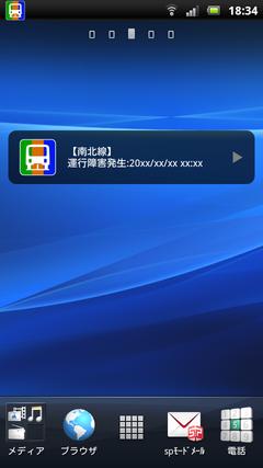 screenshot_2012-08-05_1834