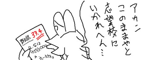 livejupiter-1423130531-5-490x200