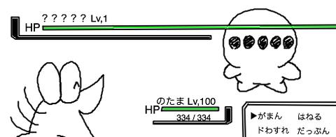 livejupiter-1439750686-66-490x200