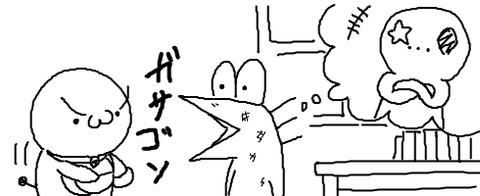 livejupiter-1439750686-5-490x200