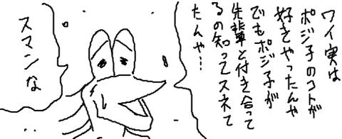 livejupiter-1423130531-175-490x200