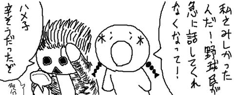 livejupiter-1423130531-164-490x200