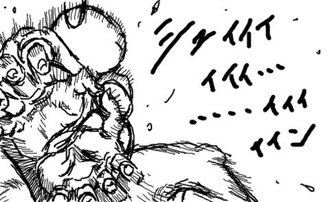 livejupiter-1419589294-34