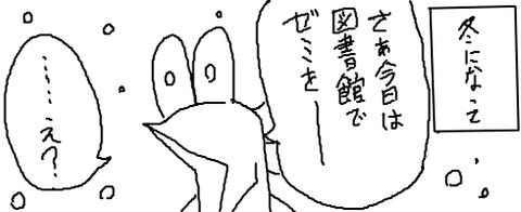 livejupiter-1423130531-99-490x200
