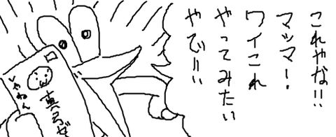 livejupiter-1423130531-32-490x200