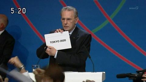 panspo00004773
