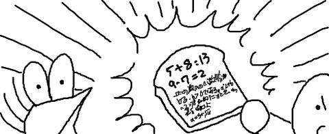 livejupiter-1427027241-103-490x200
