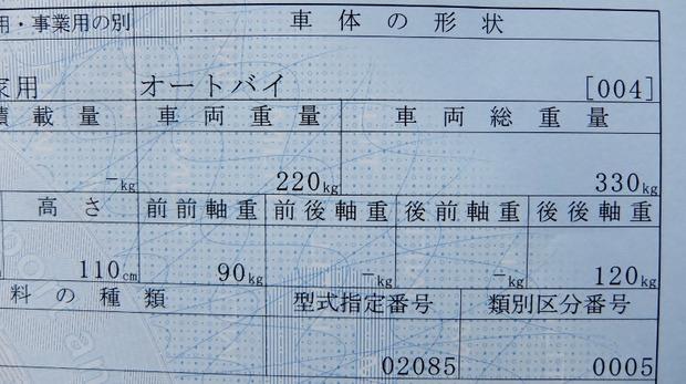 DSCF0997 (800x448)