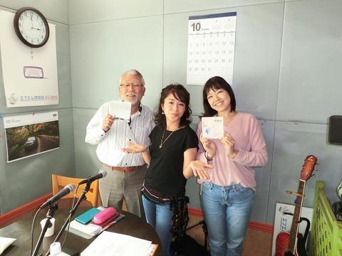 鈴木亜紀・FM世田谷昭和バンザイ