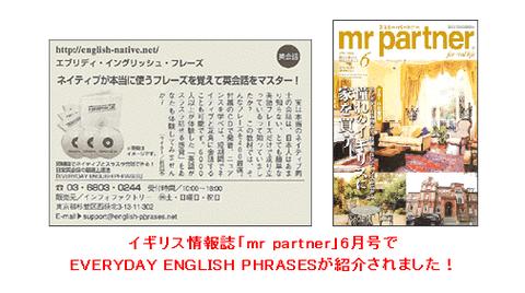 英語yoshi06