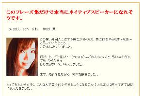 英語yoshi04