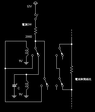 電流制限用遅延回路2