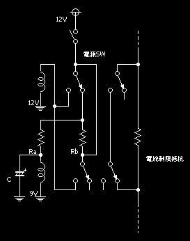 電流制限用遅延回路3