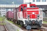 200729_13_石巻駅_1654レ(DD200-2)_2