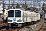 171104_2_多摩川線100周年青色