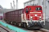 200729_10_石巻港駅_1654レ(DD200-2)