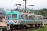 210816_09_岳南7001号_日本・モンゴル・スイス・ラトビア応援電車