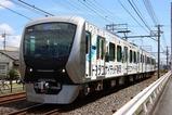 210723_03_静岡鉄道A3010
