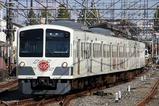 171104_3_多摩川線100周年赤