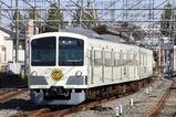 171104_1_多摩川線100周年黄色