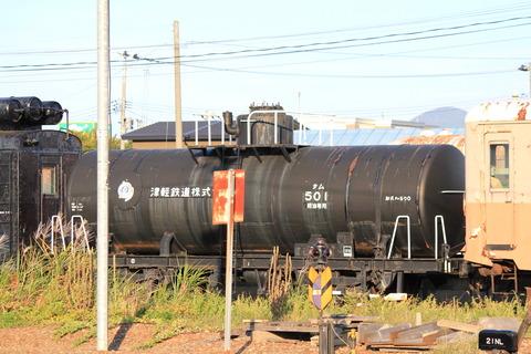 津軽タム501