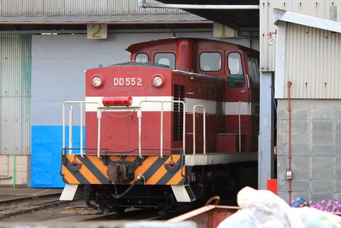 福島DD552