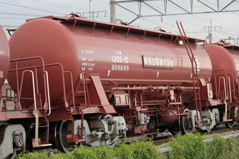タキ1200-15