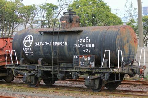 タ2001