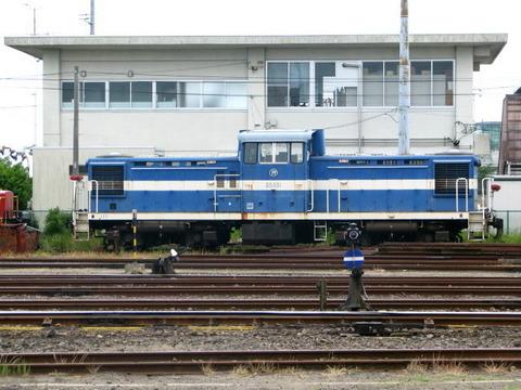 福島DD551