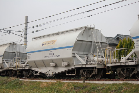 ホキ1000-05
