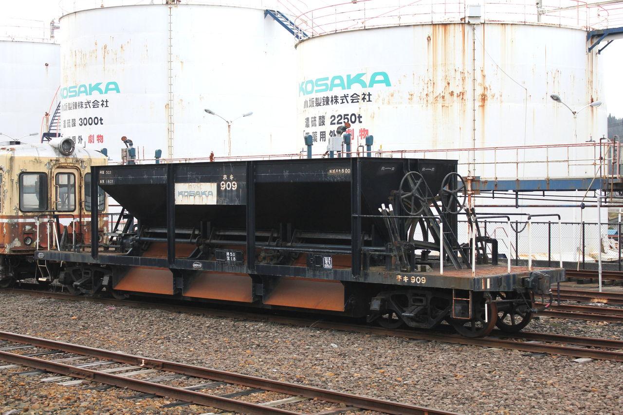 国鉄タム5200形貨車