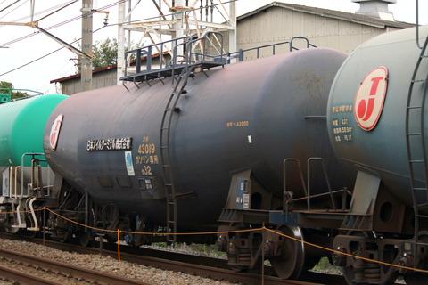 タキ43019