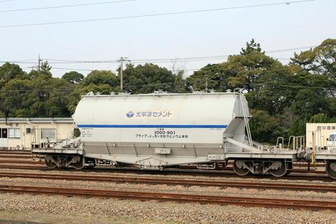 ホキ1000-901