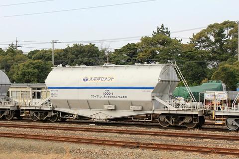 ホキ1000-01