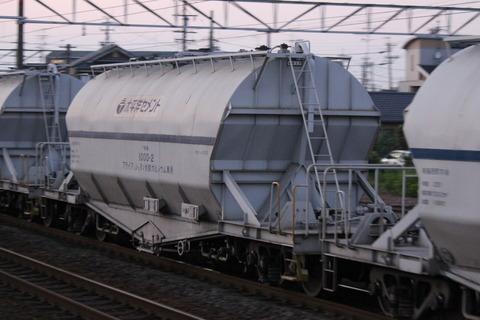 ホキ1000-02