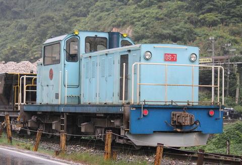 DS-70