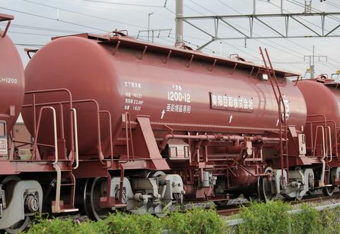 タキ1200-12