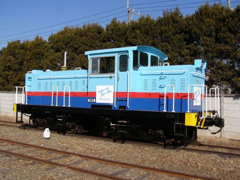 P1160149