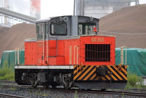 北沼DD352