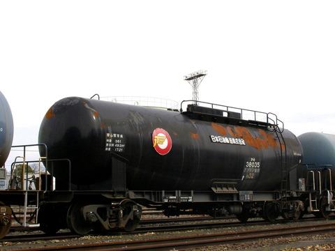 タキ38035