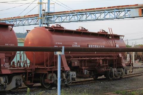 タキ1200-09