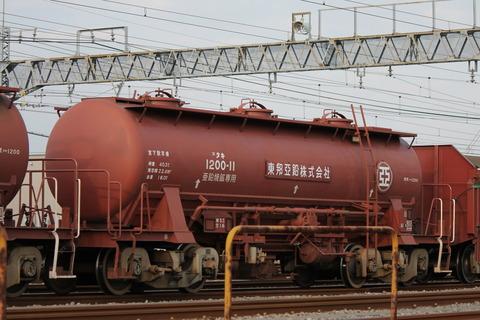 タキ1200-11