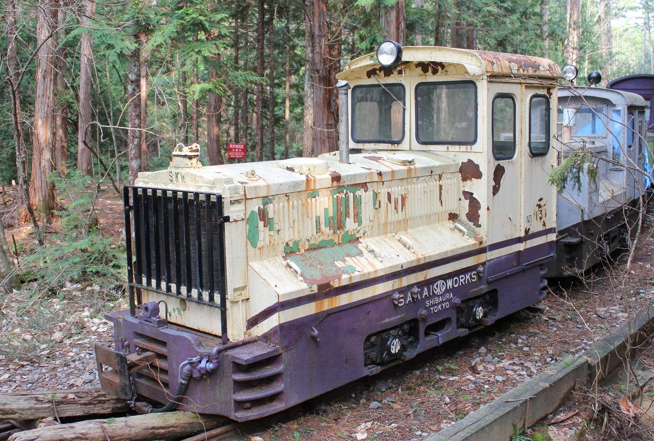 王滝営林署 : 輝かしき鉄道の記...